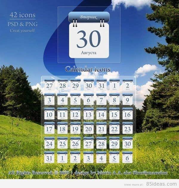 42_Calendar_Icons