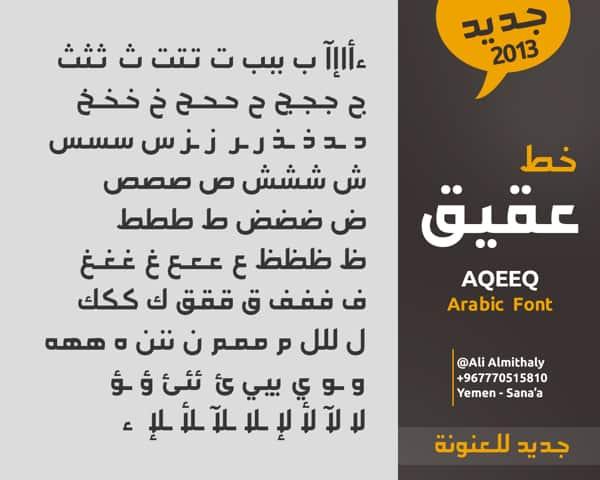Aqeeq Typeface free