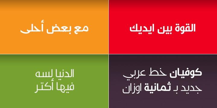 Kufyan Arabic Typeface