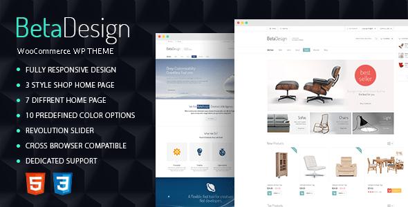 beta design