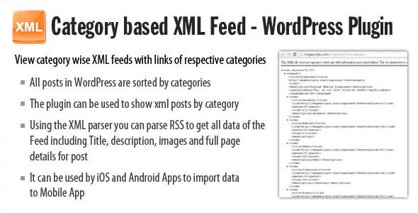 Category-based-XML-feed-Plugin